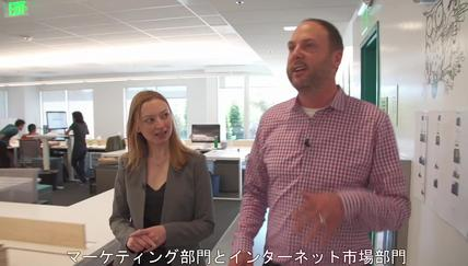 TC Cribs:Evernote本社訪問