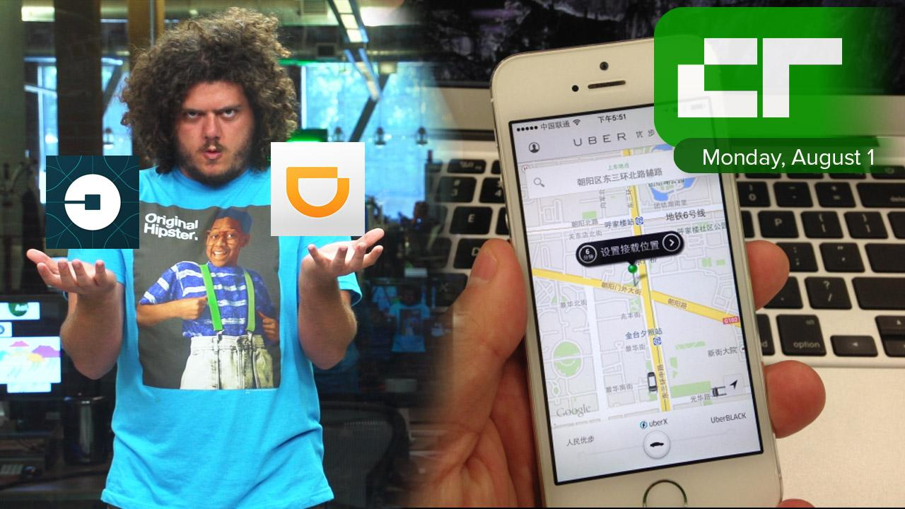 Uber China Merges with Didi Chuxing   Crunch Report