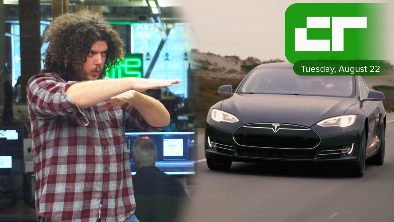 New Tesla Model S Upgrade | Crunch Report