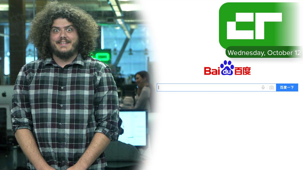 Baidu raises a $3 billion fund | Crunch Report