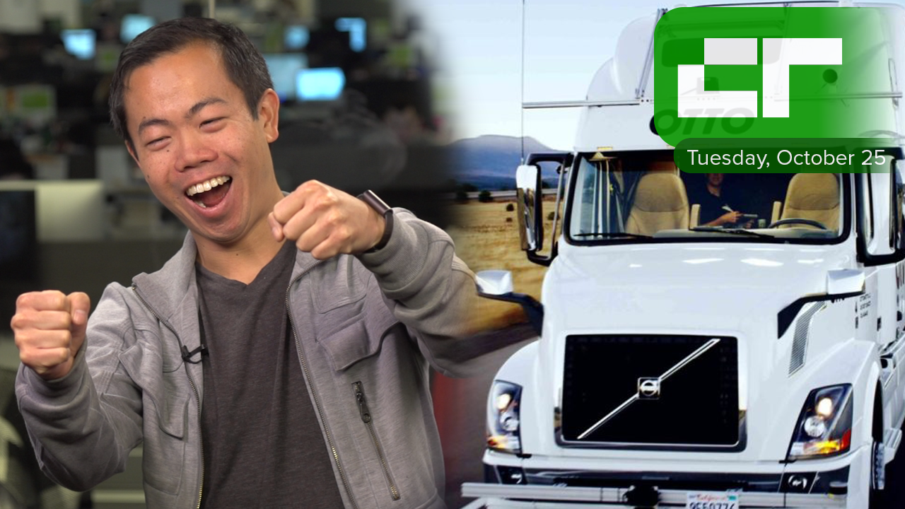 Uber's Self-Driving Trucks Make Their First Delivery | Crunch Report