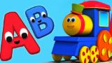 บ๊อบรถไฟไปฟาร์ม | การ์ตูนสำหรับเด็ก | วิดีโอการศึกษา | วิดีโอ 3 มิติ | Bob Train Went To Farm