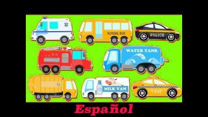 mágico Coche dedo familia | Cartoon para cabritos | niños rima | Magic Car Finger Family