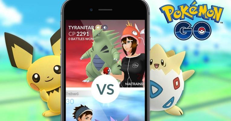 photo image Pokémon Go is getting cooperative play and a new gym system. Here's how they work