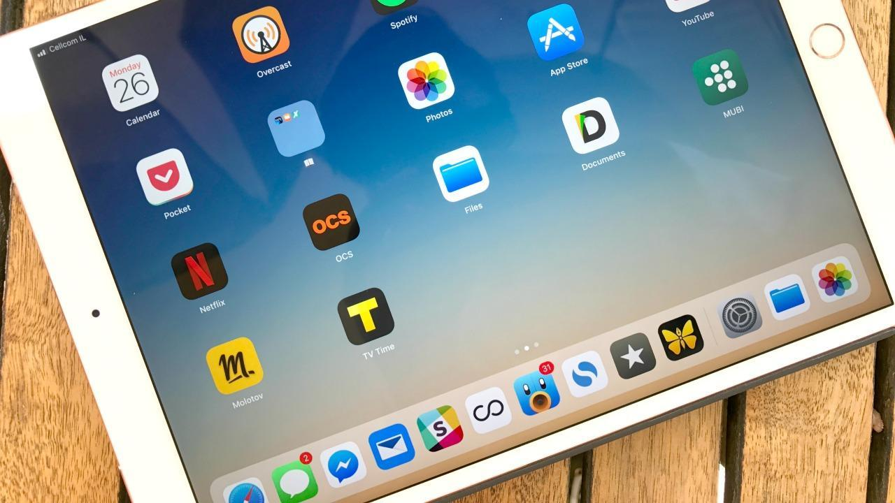 iOS 11 completely transforms the iPad