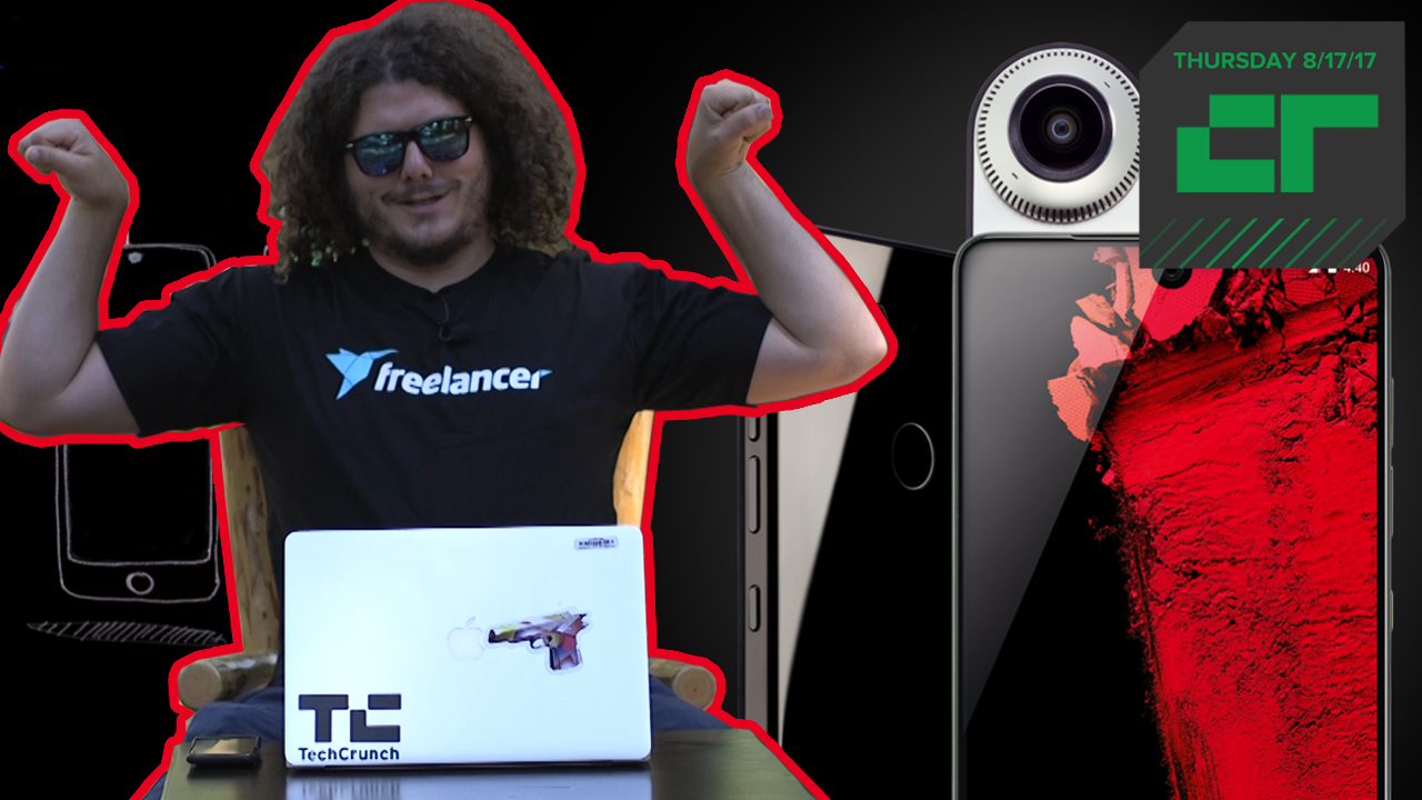 Essential Phone Now Available to Order | Crunch Report