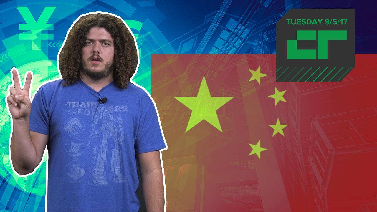 China's Central Bank Puts a Ban on ICOs | Crunch Report