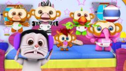 ลิงน้อย 5 ตัว | เพลงเด็กอนุบาล | เพลงเด็ก | รวมเพลงเด็กอนุบาล | เพลงการ์ตูน | Little Treehouse