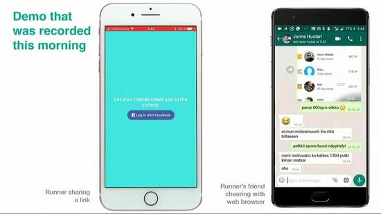 Cheer My Friend lets you motivate runners with voice messages ...