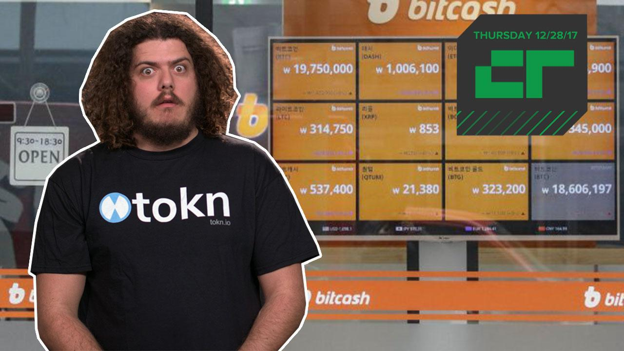 South Korea Announces New Cryptocurrency Regulations | Crunch Report