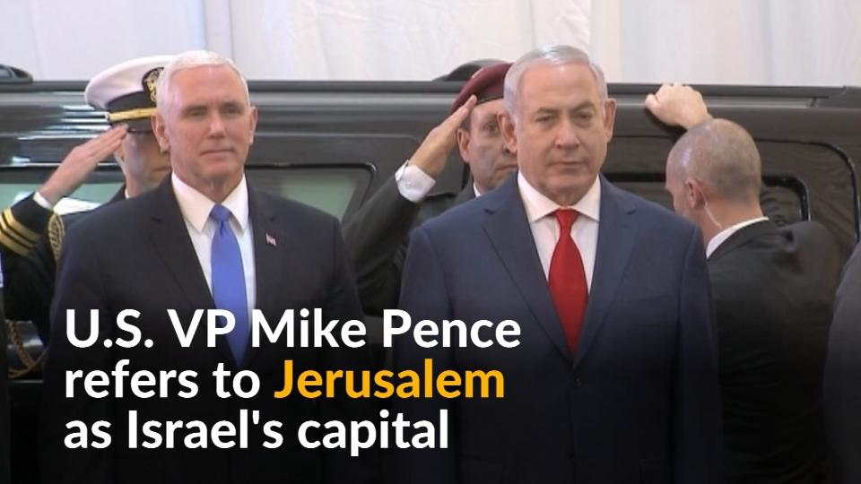 US embassy to move to Jerusalem by the end of 2019, Pence says