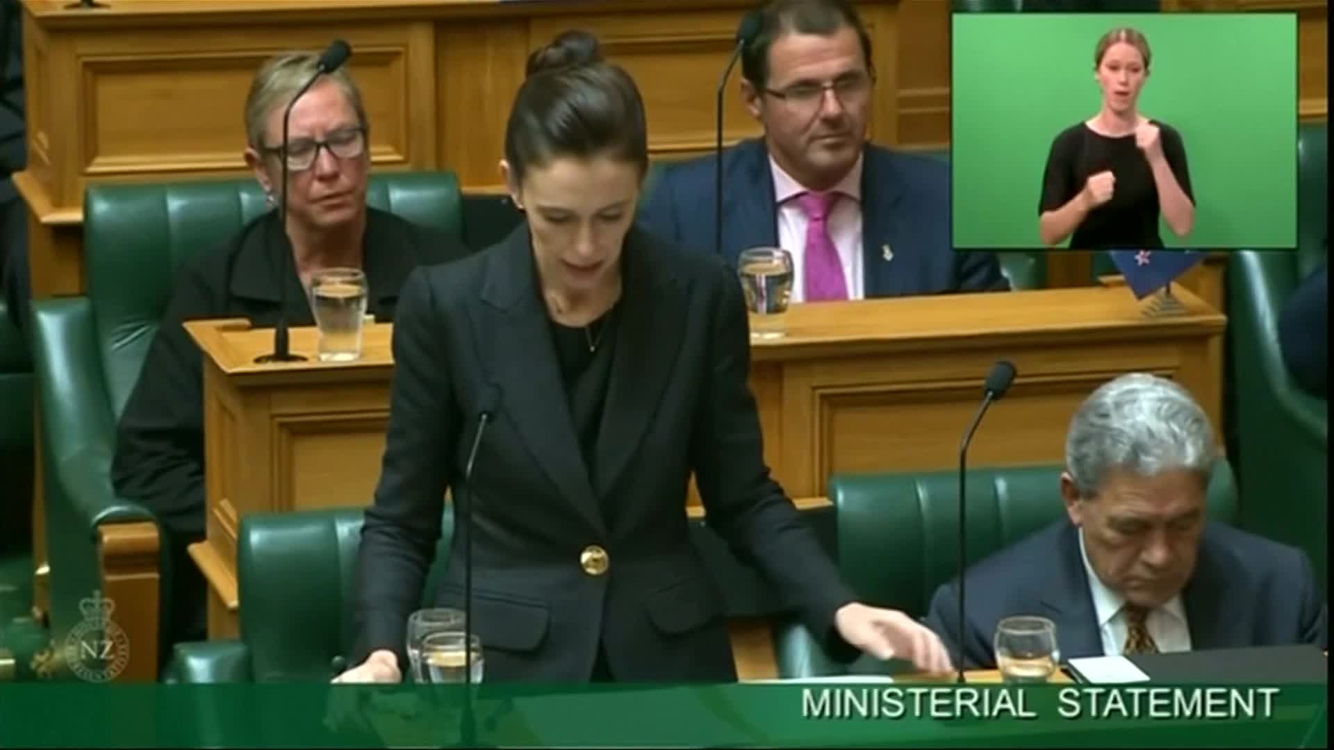 'New Zealand Will Give Him Nothing': Jacinda Ardern Refuses To Name Mosque Suspect
