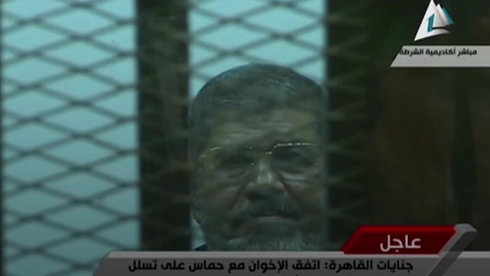 Mohammed Morsi, Egypt's Ousted President, Has Collapsed In Court And Died