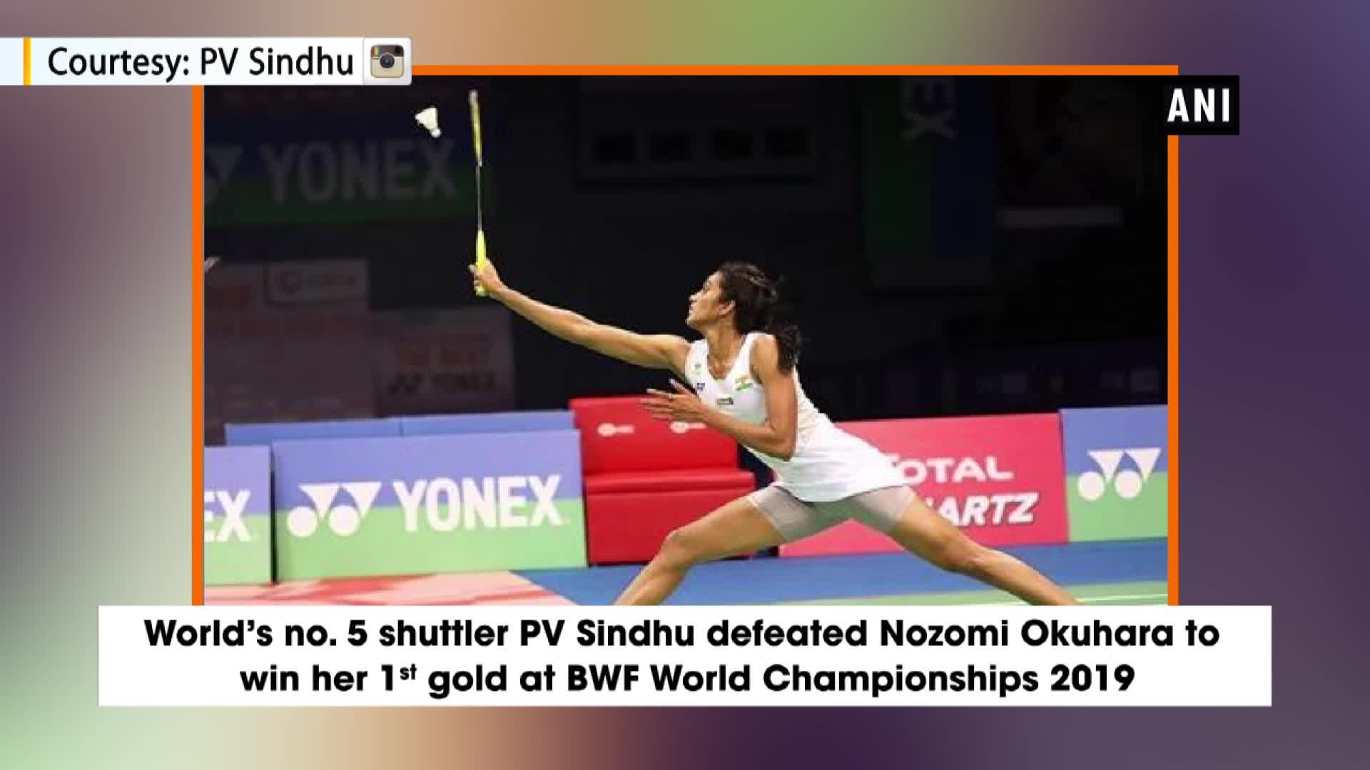 5 Reasons Why PV Sindhu's Victory Is Particularly Sweet