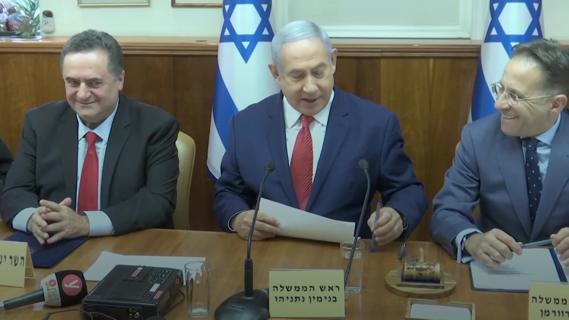 Netanyahu Botches Boris Johnson's Name, Official Video Attempts To Cover It Up