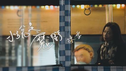 鏡人物【一鏡到底】小說是魔術 陳雪