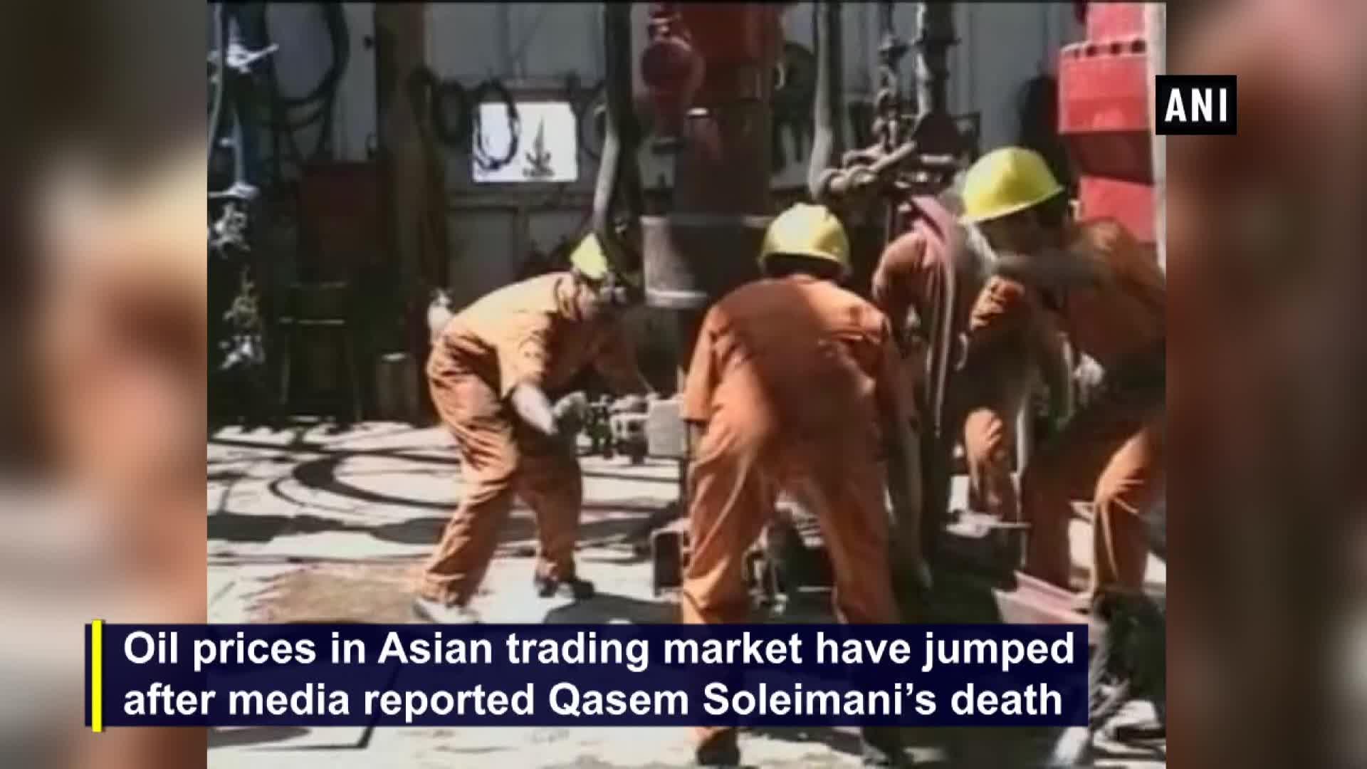 Oil Prices Jump After U.S. Airstrike Kills Top Iranian Gen. Soleimani