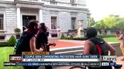 Guns taken from St Louis couple seen confronting protesters
