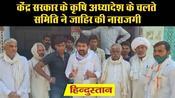 राजस्थान में किसान संघर्ष समिति ने भाजपा सरकार के खिलाफ खोला मोर्चा