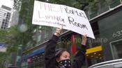'People's Living Room' New Yorkers depleted by COVID economy occupy Gov. Cuomo's Manhattan office over evictions threats