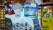 Des pays musulmans appellent au boycott des produits français