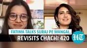 Fatima Sana Shaikh talks working with Diljit, Manoj in Suraj Pe Mangal Bhari
