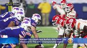 Kansas City Chiefs and Buffalo Bills Meet This Weekend In The AFC Championship Game
