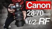 Canon RF 28-70mm f/2 review