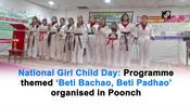 National Girl Child Day: Programme themed 'Beti Bachao, Beti Padhao' organised in Poonch