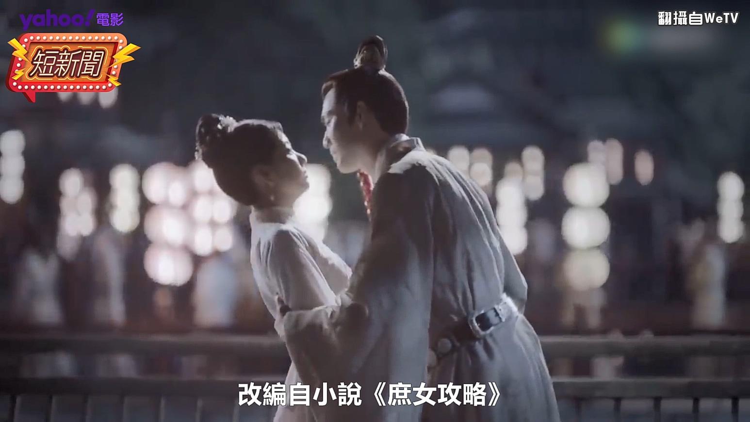 《錦心似玉》打臉父女戀大受好評 鍾漢良太會親