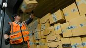 Amazon Union Effort Defeated